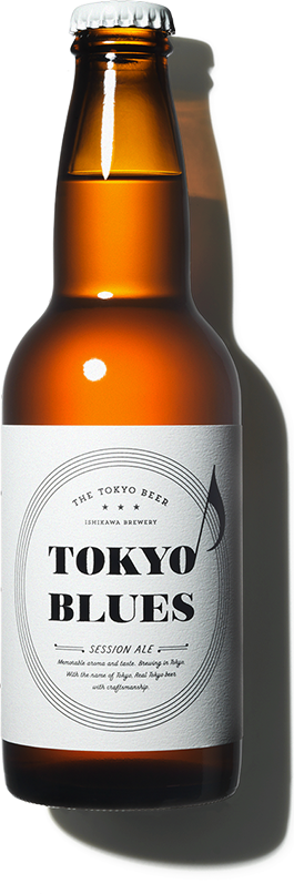 TOKYO BLUES - SESSION ALE - by ISHIKAWA BREWERY